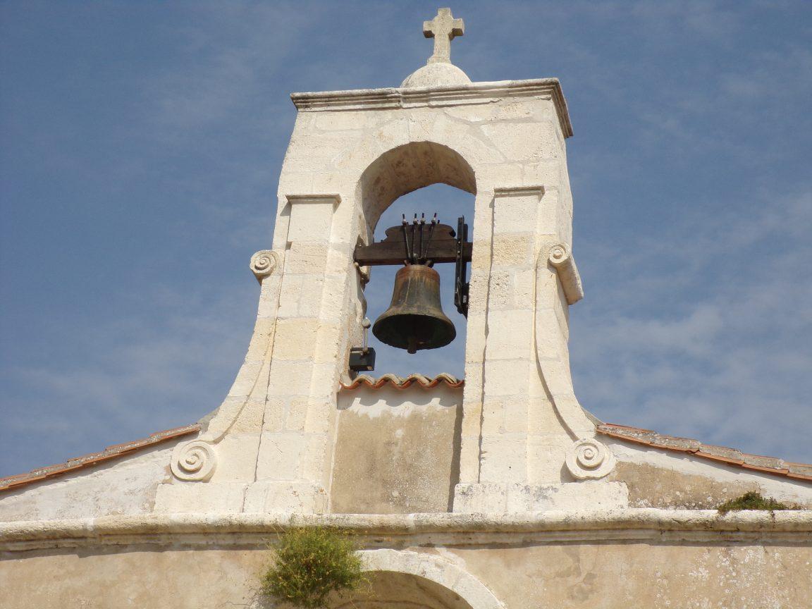 Vibrac - L'église Saint-Pierre (8 septembre 2016)